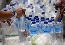 4 pasar raya, Majlis Sekitaran dan DBS Bank jalin kerjasama lancar kempen kurang guna beg plastik