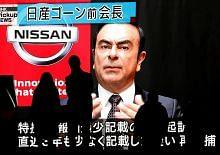 Pengerusi Nissan dituduh kurang isytihar pendapatan