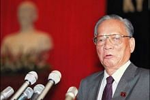 President Halimah pays tribute to Vietnamese ex-president Le Duc Anh