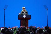 Presiden Halimah terima undangan lawat China tahun depan
