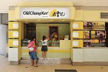 Old Chang Kee guna cara moden kembang niaga