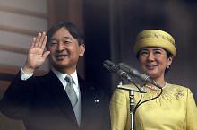Cabaran dan harapan Maharaja Jepun