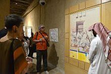 'Dapat kerjakan umrah, dapat terokai Saudi'