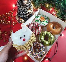 Perisa donat baru dari Krispy Kreme