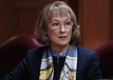 Streep kaya anugerah