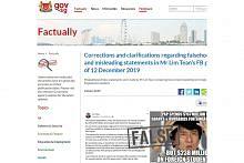Pofma bertujuan pastikan warga tidak diperdayakan: Iswaran