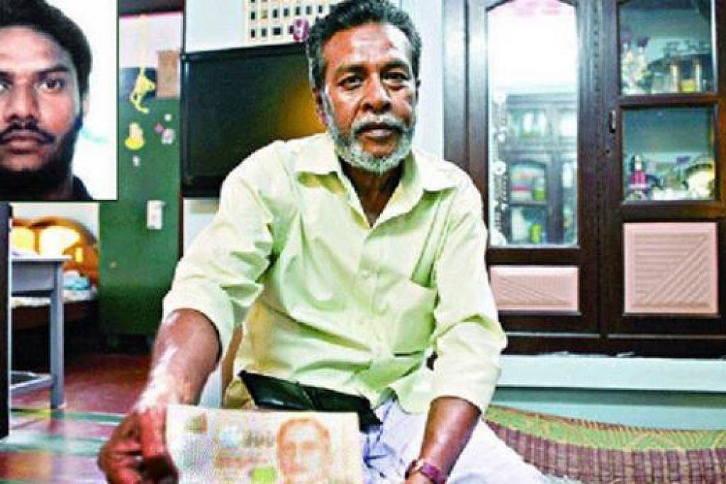 RASA KEHILANGAN: Encik Usman Ali, yang menetap di Tamil Nadu, India, menunjukkan wang kertas Singapura bernilai $100 pemberian anaknya, Fakhrudeen (gambar sisipan). - Foto TIMES OF INDIA