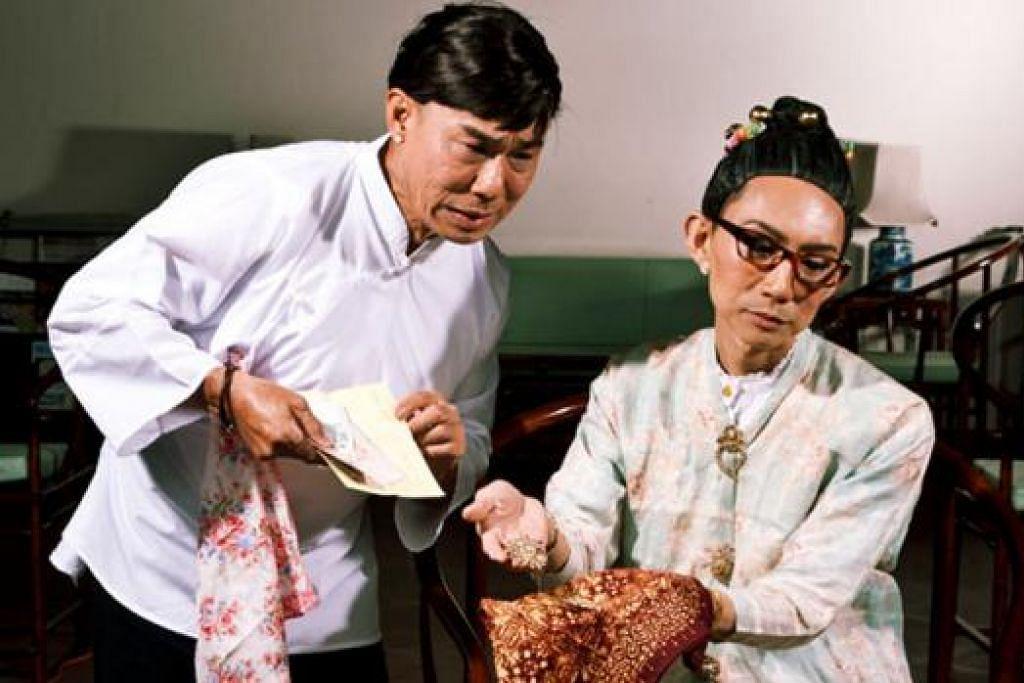 LUCU: Watak Bibik Neo (kanan) dan majie (kiri) bakal mencuit hati penonton. - Foto GUNUNG SAYANG ASSOCIATION