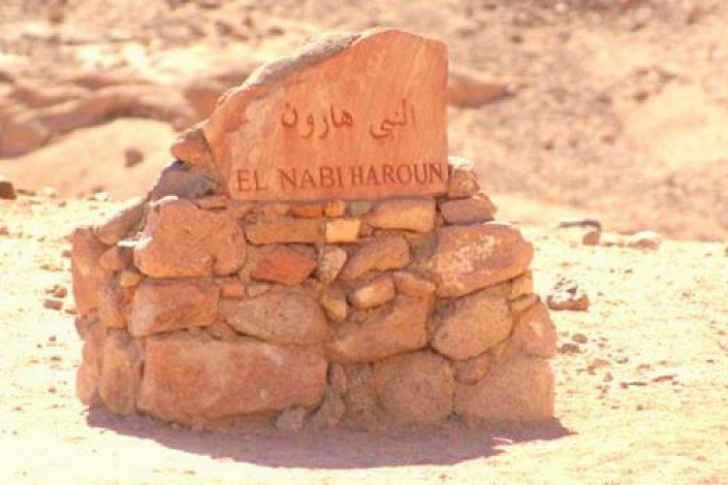 MAKAM NABI: Dipercayai ini ialah makam Nabi Haron yang terletak di Petra. - Foto HASANAH HARDI