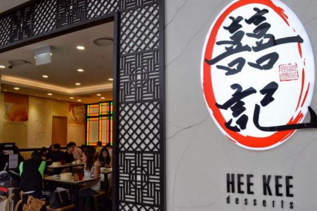 TARIK PERHATIAN PENGUNJUNG: Kebanyakan manisan yang dihidangkan di Hee Kee Desserts ini mempunyai kaitan dengan masyarakat Kantonis. - Foto-foto JACQUELINE ONG dan HENG KEE DESSERTS
