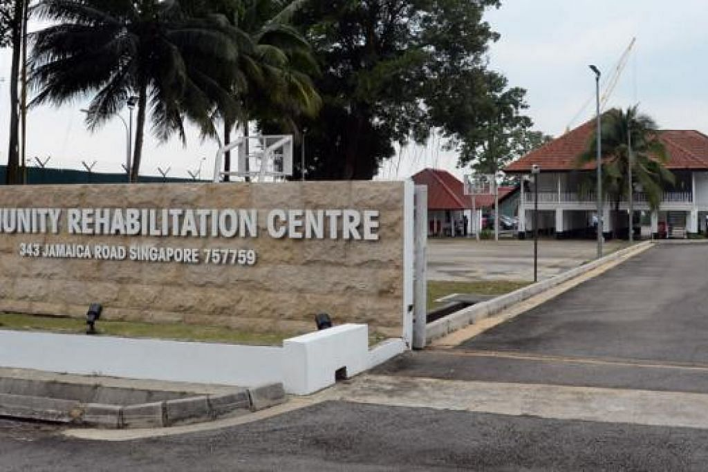 PUSAT PEMULIHAN MASYARAKAT: Pusat di Jamaica Road dekat Admiralty ini, yang dilancarkan baru-baru ini, ialah kemudahan pemulihan pertama di Singapura khusus bagi pesalah dadah muda. - Foto JOHARI RAHMAT