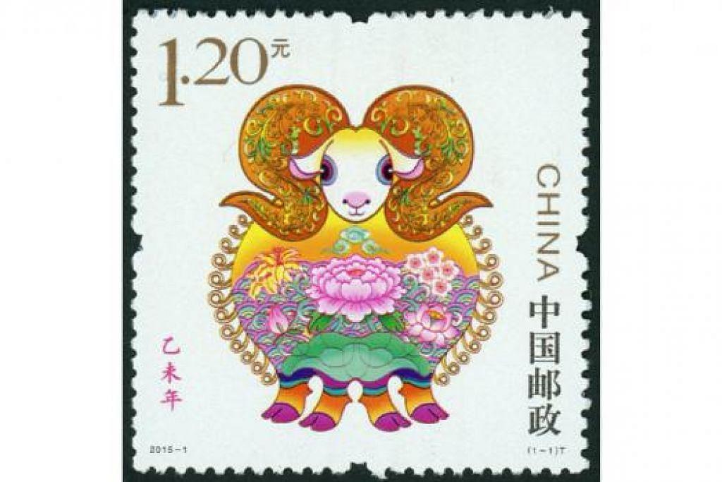 MERAI TAHUN KAMBING: Setem Zodiak Kambing Singapura 2015 serta setem menarik dari China (gambar)  dan dari New Zealand. - Foto MUZIUM SETEM SINGAPURA