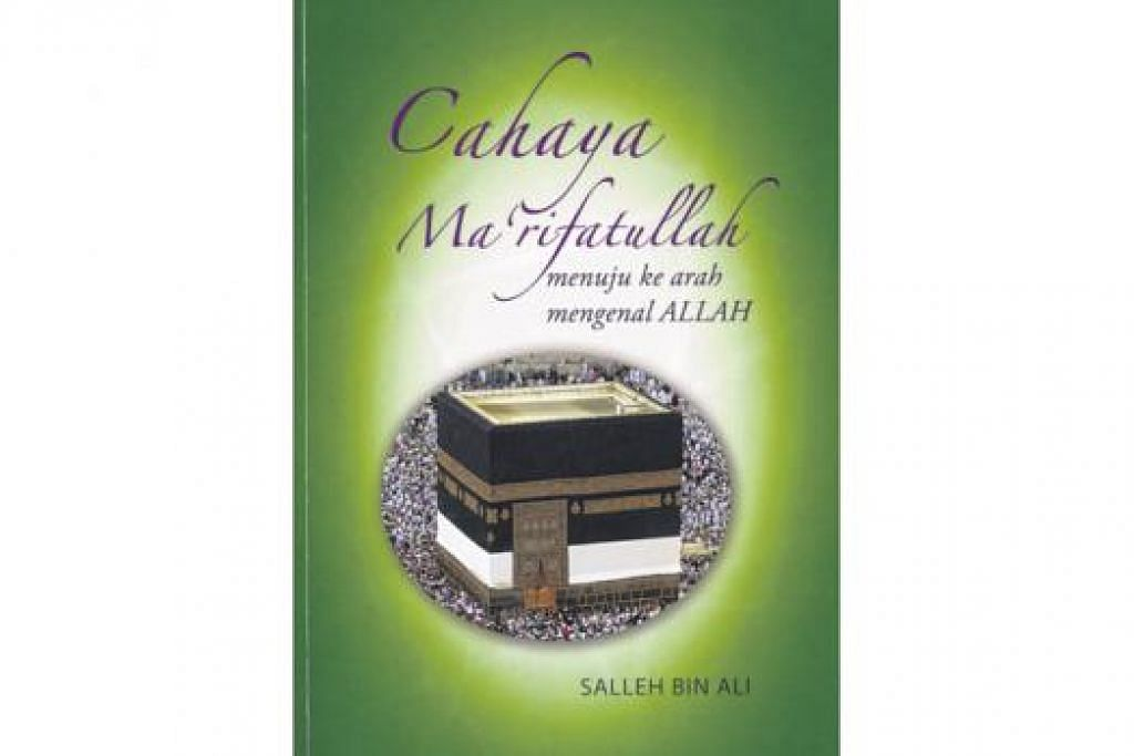 Buku 'Cahaya Ma'rifatullah.