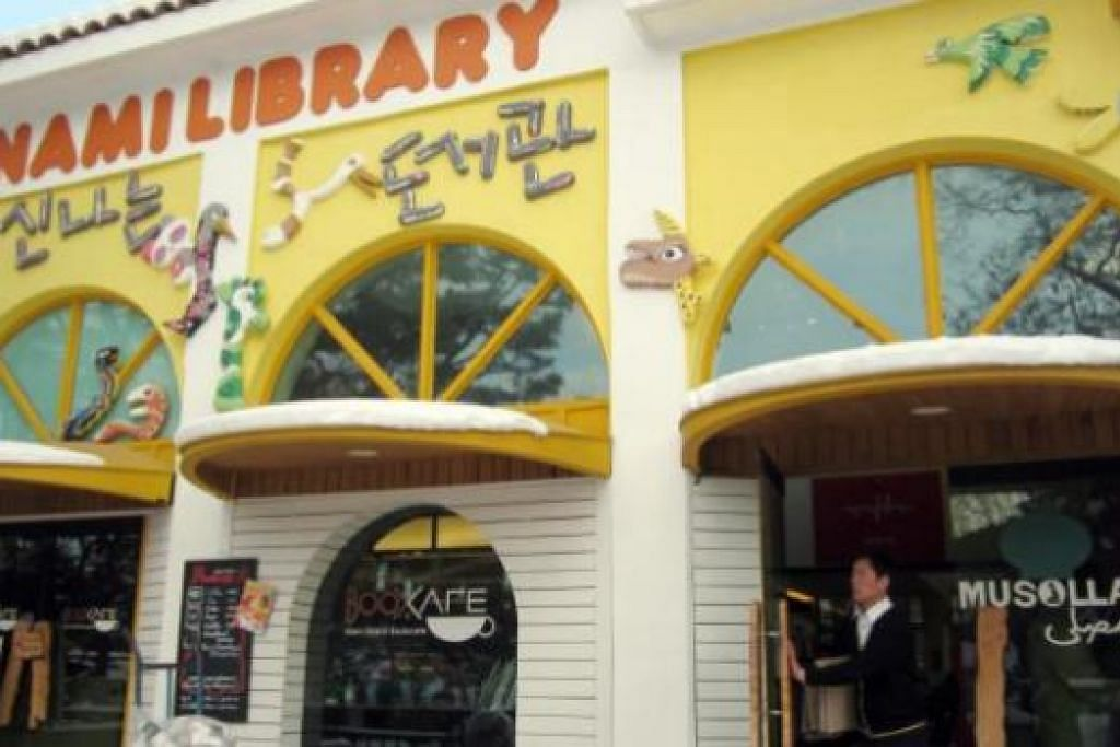 KEPENTINGAN MUSLIM DIJAGA: Di Nami Island Book Cafe, disediakan musala untuk kemudahan pelancong Islam.
