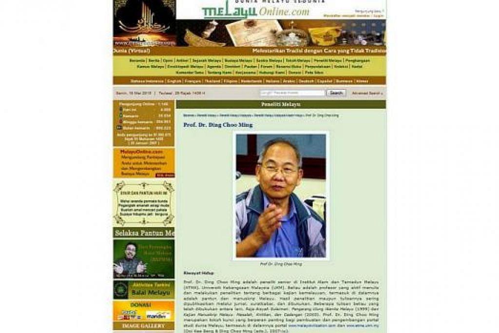 MAHAGURU DIHORMATI: Bakti besar Profesor Dr Ding Choo Ming dalam Pengajian Melayu telah mendapat penghormatan di rantau ini, termasuk laman sawang 'Melayu Online' (gambar) - Foto-foto fail