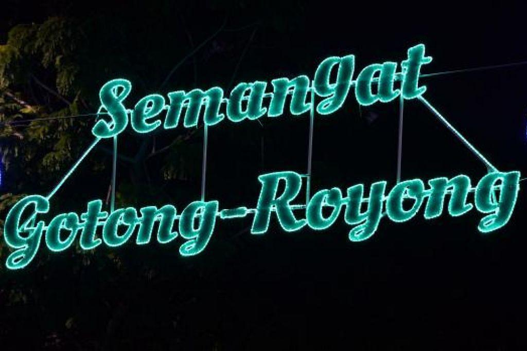 BAWA PESANAN: Hiasan lampu tahun ini membawa mesej seperti Hormati Ramadan dan Semangat Gotong-Royong.