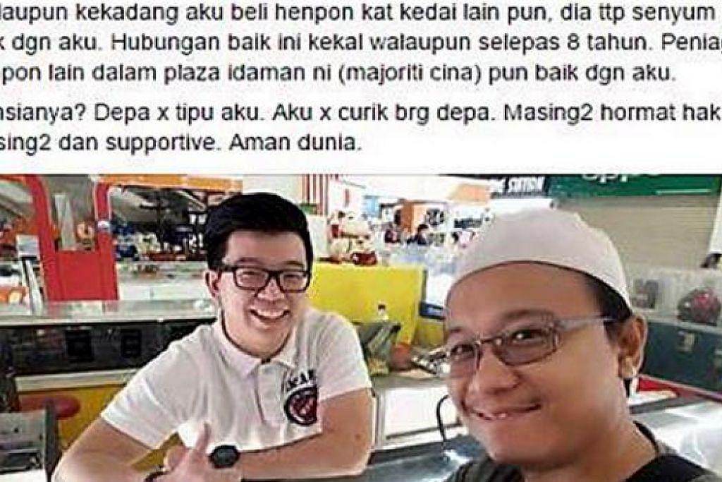 JADI VIRAL: Hubungan baik seorang pengguna Facebook dengan penjual telefon bimbit di sebuah pusat beli-belah menjadi viral selepas dimuat naik. - Foto THE STAR