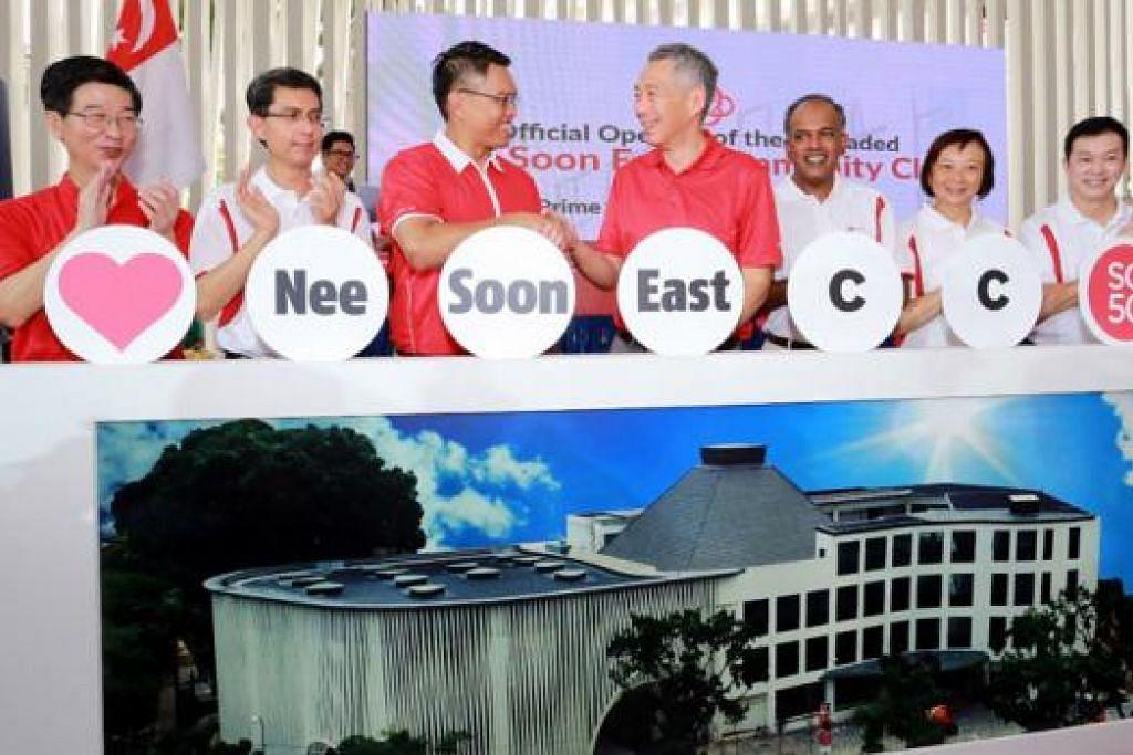 WAJAH BARU: Encik Lee (tengah) melancarkan pembukaan semula Kelab Masyarakat Nee Soon East. Gambar bawah menunjukkan bangunan CC baru tiga tingkat itu yang dilengkapi pelbagai kemudahan lebih menarik. - Foto PERSATUAN RAKYAT