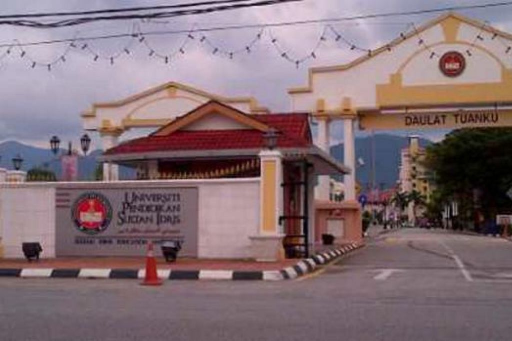DARI MAKTAB KE VARSITI: Universiti Pendidikan Sultan Idris di Tanjung Malim, Perak, bertaraf universiti sejak 1997. - Foto UNIVERSITI PENDIDIKAN SULTAN IDRIS