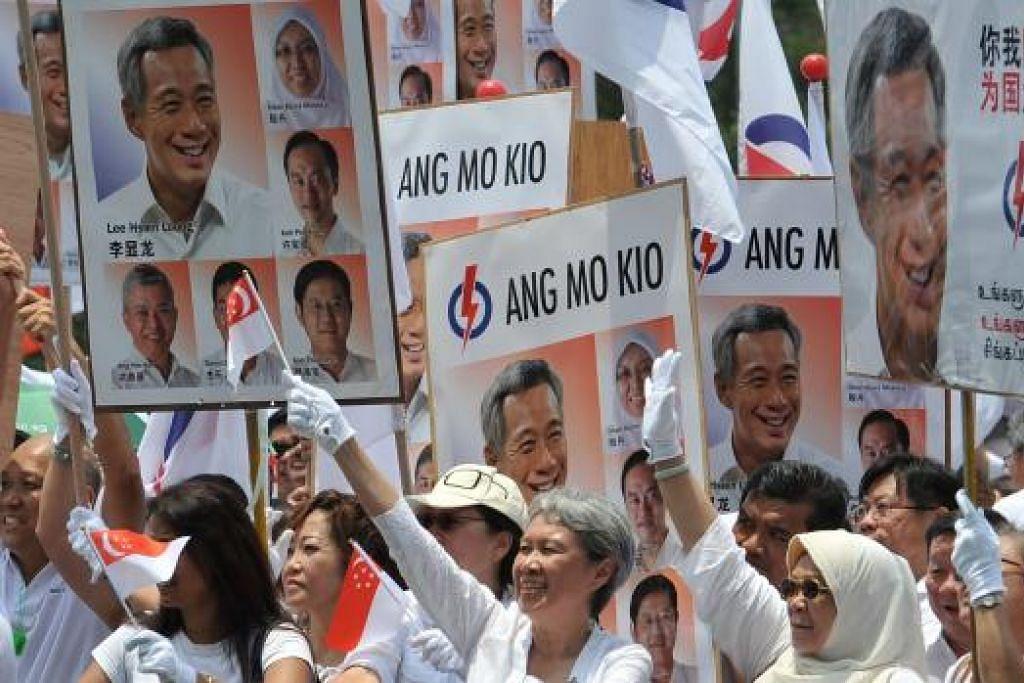 Gambar AFP