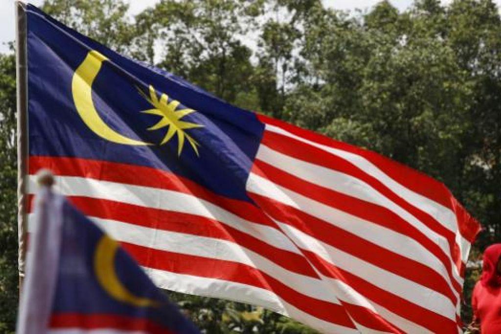 Bendera kebangsaan Malaysia, Jalur Gemilang.