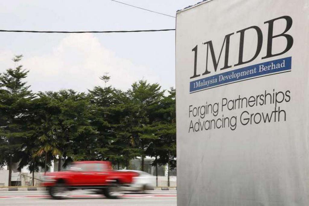 Pemindahan bank serendah $50,000 dipercayai diteliti Penguasa Kewsangan Singapura (MAS), yang sedang menyiasat apakah dana daripada entiti yang ada kaitan dengan 1MDB telah dipecah menjadi jumlah kecil untuk mengelak pengesanan, lapor akhbar The Australian.