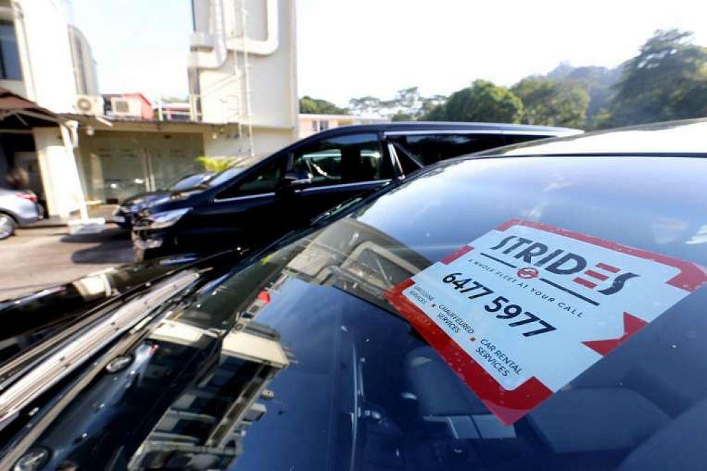 Strides Transportation Pte Ltd, sebuah perniagaan sewa kereta privet oleh SMRT Taxis.