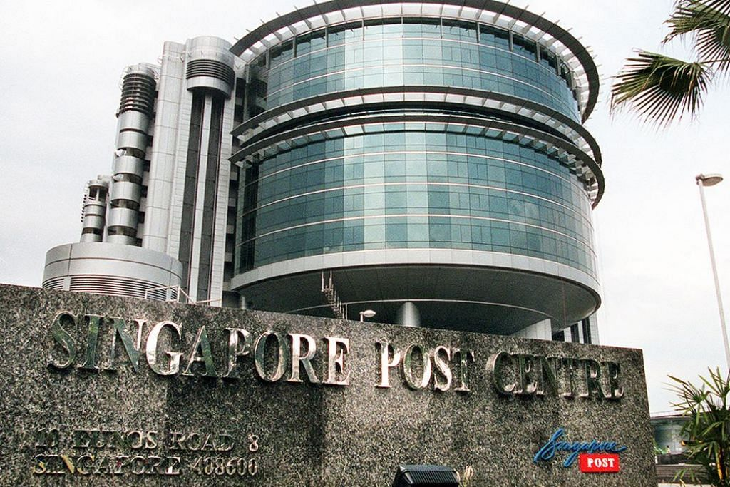 Pegawai imigresen curiga apabila melihat sebuah bungkusan mengandungi kotak logam menyerupai buku di kawasan pemeriksaan Pusat Pos Singapura pada Disember 2014. Ia kemudian terbukti berisi  dadah Ecstasy dan ketamin.
