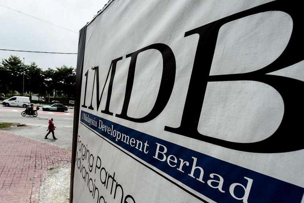 Foto fail diambil September  2015 papan iklan dengan logo 1 Malaysia Development Berhad (1MDB) di Kuala Lumpur.