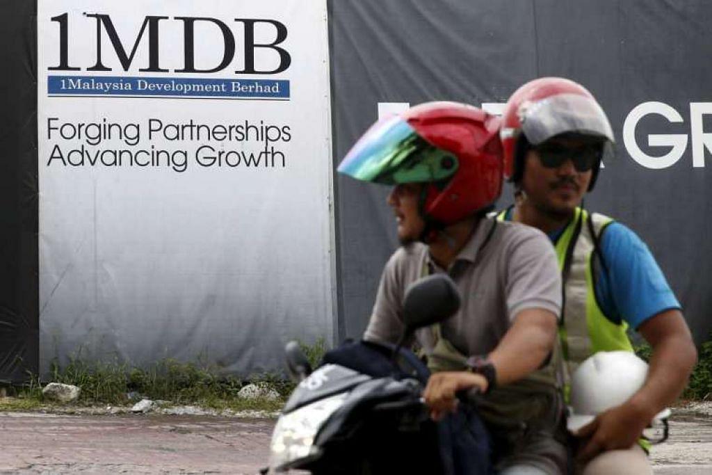 Gambar fail papan iklan 1Malaysia Development Berhad (1MDB) di Kuala Lumpur yang diambil pada Februari 2016.