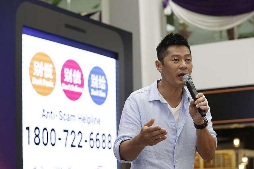 Pelakon Li Nanxing di pelancaran Talian Bantuan Antipenipuan. Beliau berlakon dalam dalam iklan televisyen yang mengetengahkan tiga penipuan biasa di Singapura: penipuan penyamaran, penipuan cinta Internet dan penipuan kredit untuk seks.
