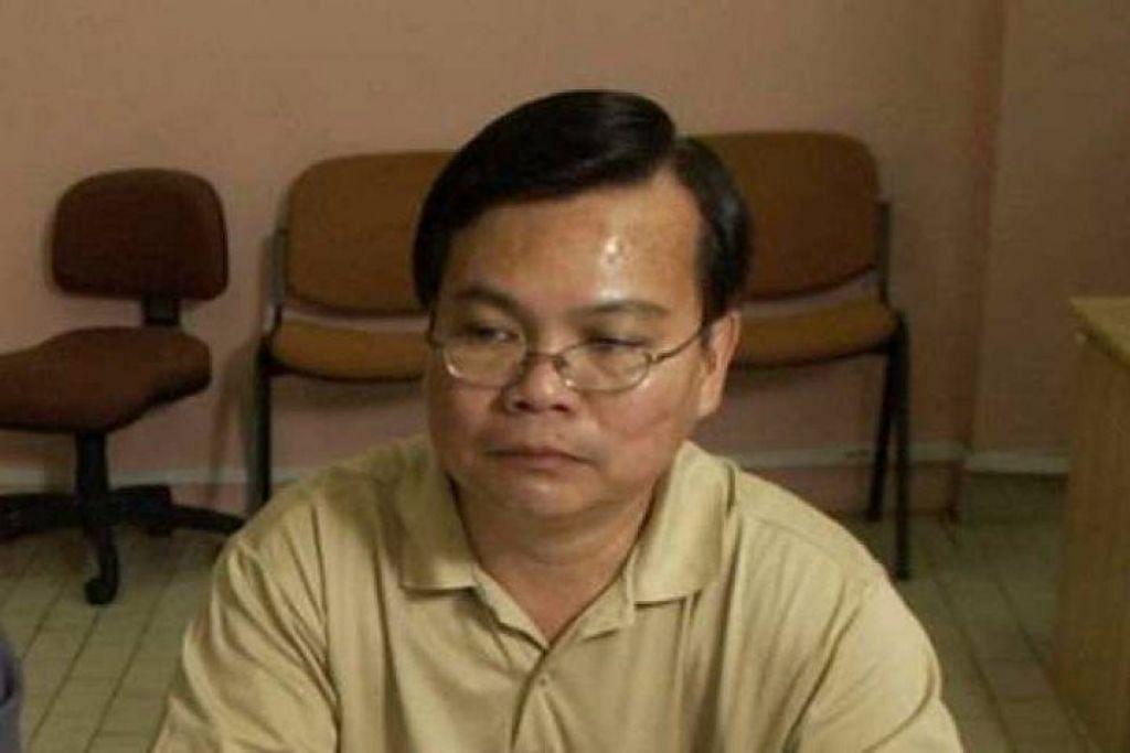 """Majlis Bandaran Ang Mo Kio menerima aduan pada September mengenai Encik Wong tentang """"cara beliau mengendalikan kontrak dan urus niaga di majlis bandaran itu""""."""
