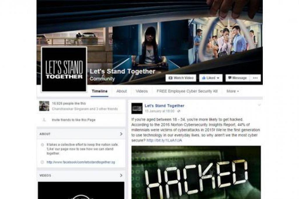 DEKATI MASYARAKAT DALAM TALIAN: Antara wadah kempen 'Let's Stand Together' ialah melalui media sosial seperti Facebook. - Foto FACEBOOK