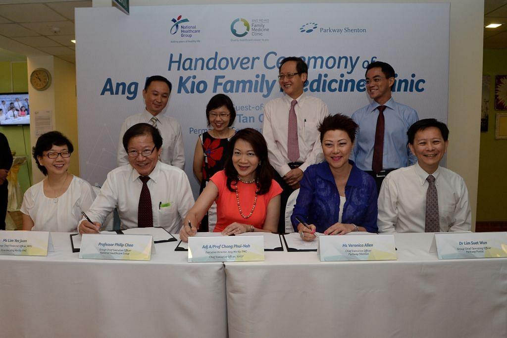 Parkway Shenton ambil alih pengurusan Klinik Perubatan Keluarga Ang Mo Kio