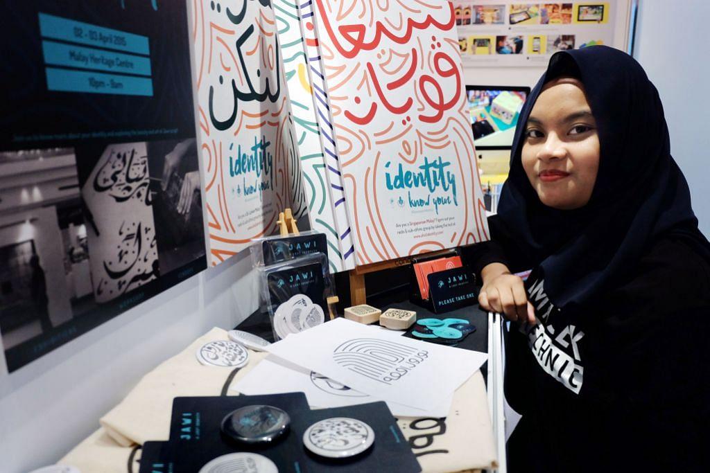 Pelajar TP lakar kempen atasi 'buta Jawi'