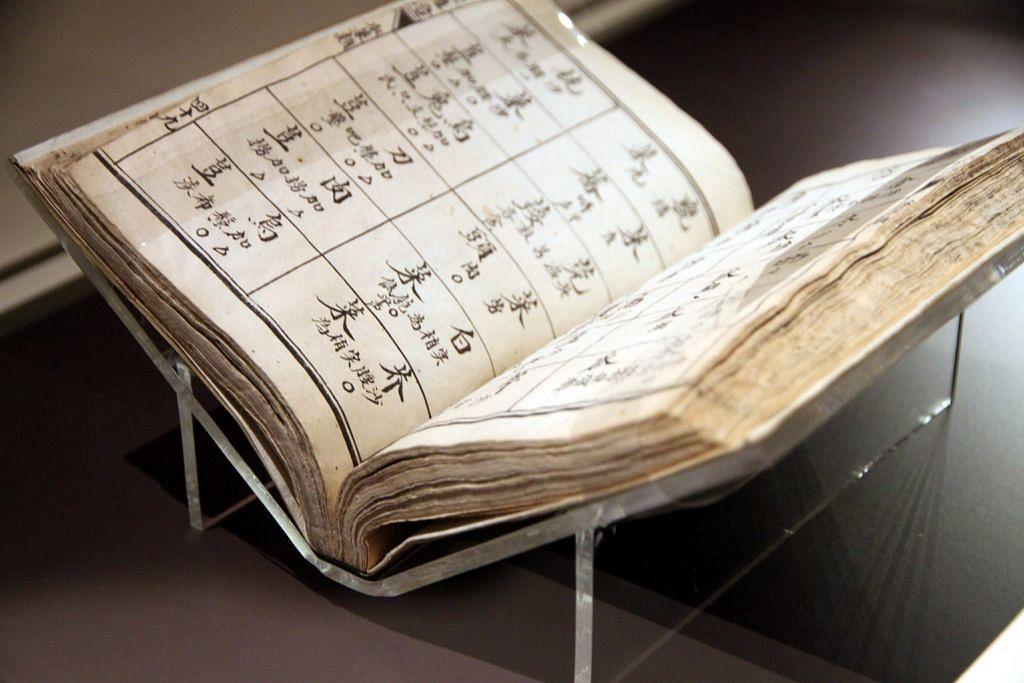 NLB pamer kamus lama dialek Cina-Melayu