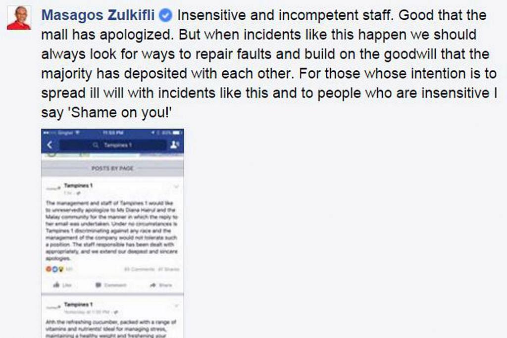 Tampines 1 mohon maaf selepas terima aduan diskriminasi