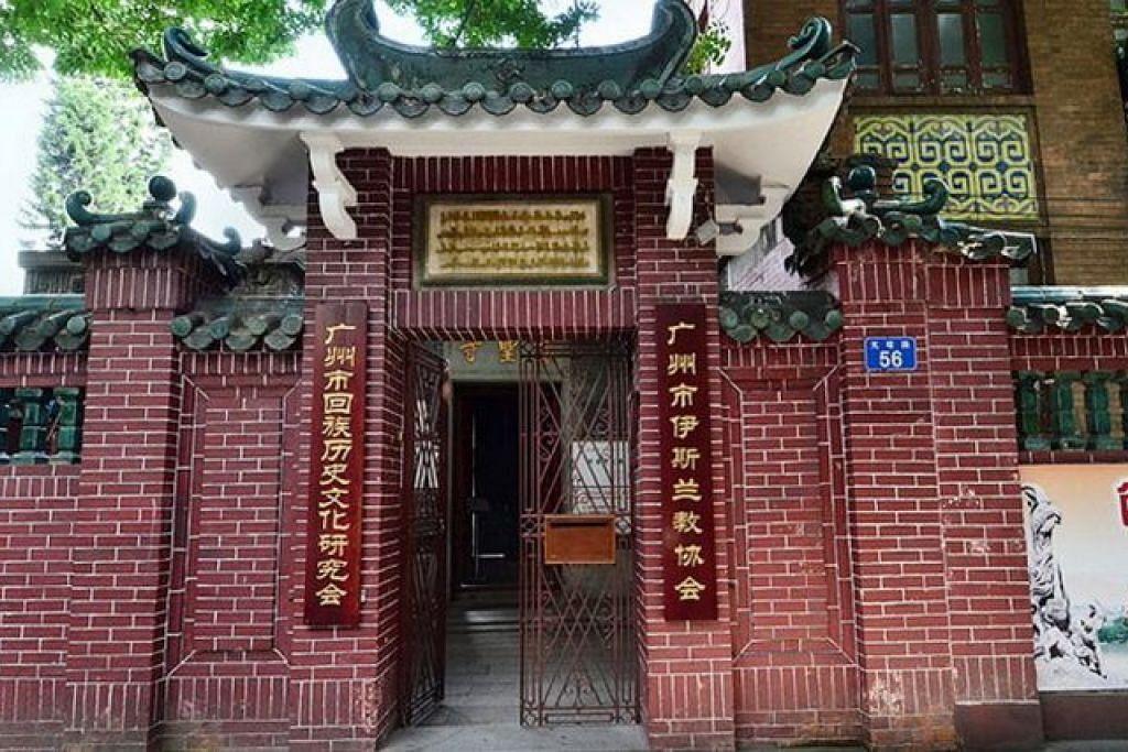 Bahas hadis 'tuntutlah ilmu walau di negeri China'