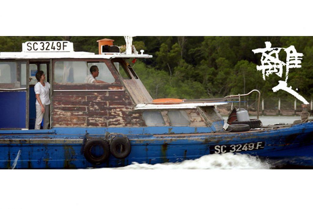 Filem dokumentari papar lapan kisah penduduk Pulau Ubin