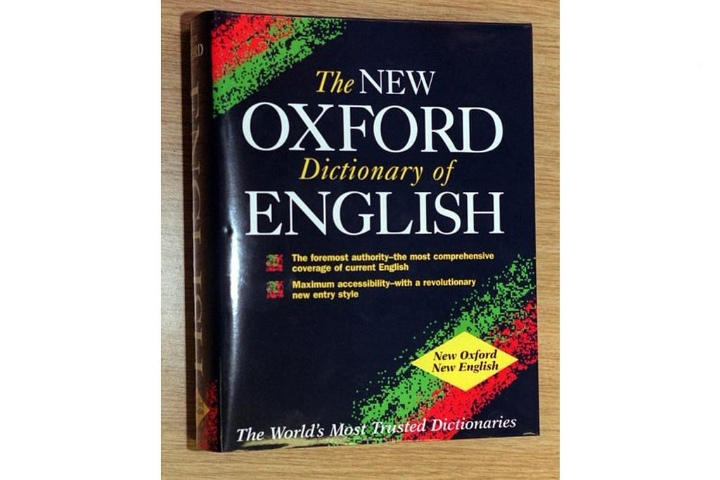 Wah! Lagi kekata Singlish dalam kamus Oxford