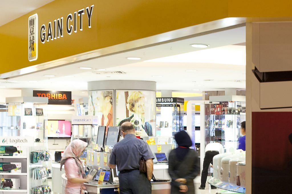 Gain City adakan pelbagai promosi pikat pelanggan