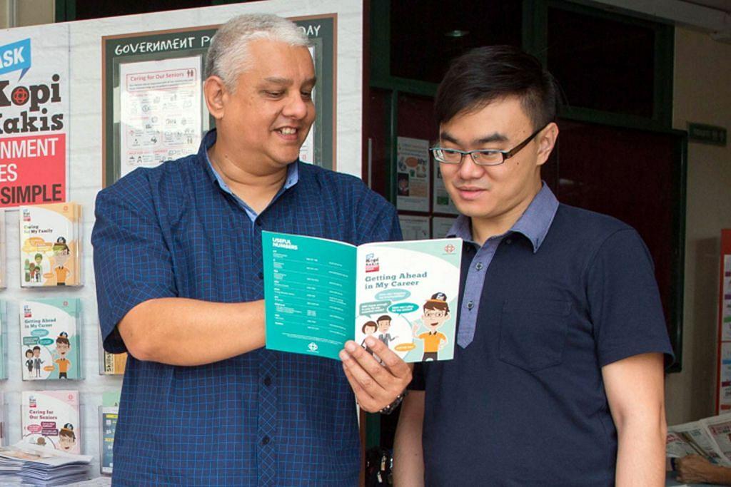 Utamakan cara interaksi bersama penduduk Marsiling, Bukit Batok East