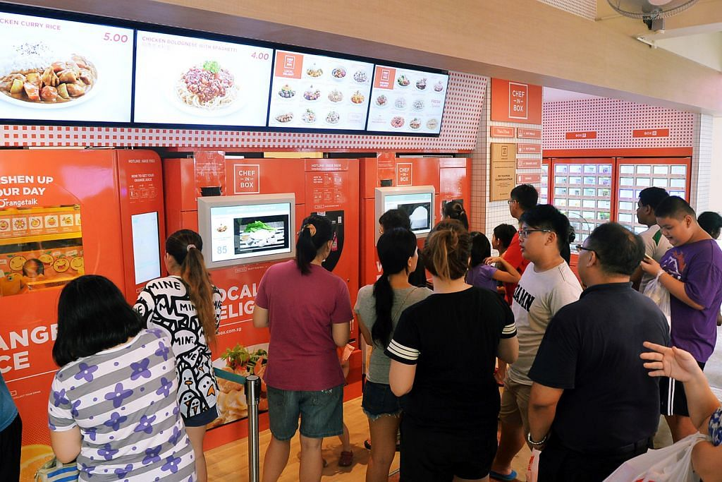 EKONIAGA 'Kafe' mesin layan diri pertama 'panas'