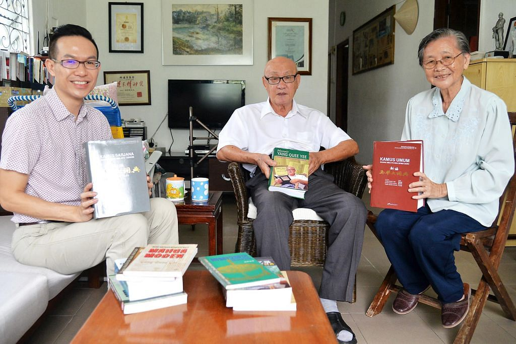 Program bertujuan beri semangat kepada penterjemah agar kembali bergiat
