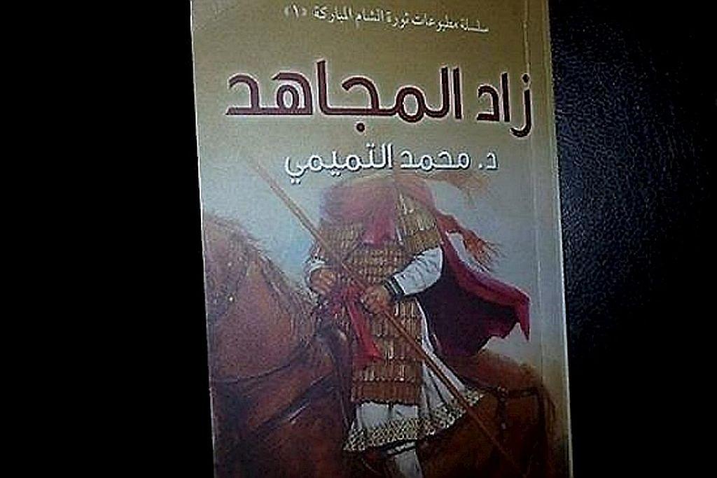 Tentera Syria temui 'buku perang'