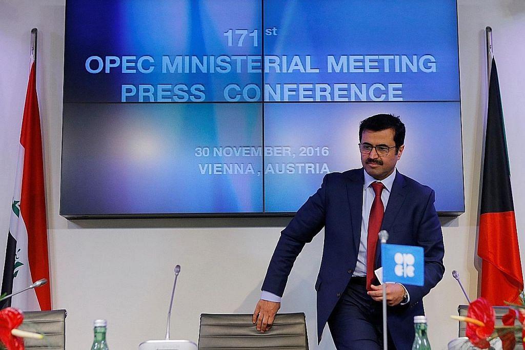 Opec setuju kurangkan keluaran minyak EKONIAGA
