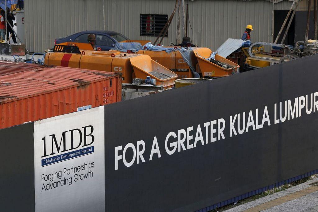 Gambar fail tapak pembangunan Bursa Tun Razak milik 1MDB di Kuala Lumpur.