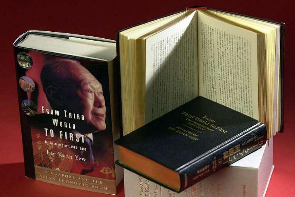 Gambar fail memoir Perdana Menteri Pengasas Lee Kuan Yew, 'From Third World To First' (Daripada Dunia Ketiga Kepada Pertama).