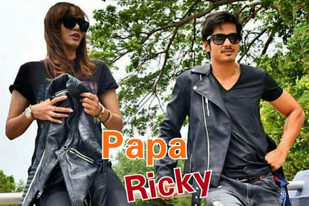 MINAH DAN MAT MOTOR: Siti Elizad (kiri) dan Fadlan Hazim selesa bergandingan dalam drama 'Papa Ricky' kerana berkongsi minat serupa menunggang motosikal berkuasa besar. - Foto ASTRO PRIMA