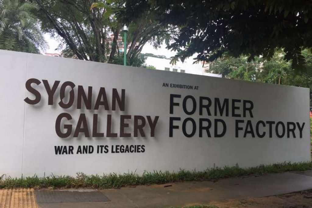 Tiga papan tanda utama diubah sedikit untuk mencerminkan nama penuh Galeri Syonan dengan tambahan 'Perang dan Warisannya' dan 'Sebuah Pameran di Bekas Kilang Ford'.